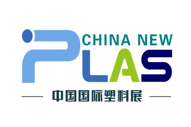 2018-china-international-plastics-exhibition